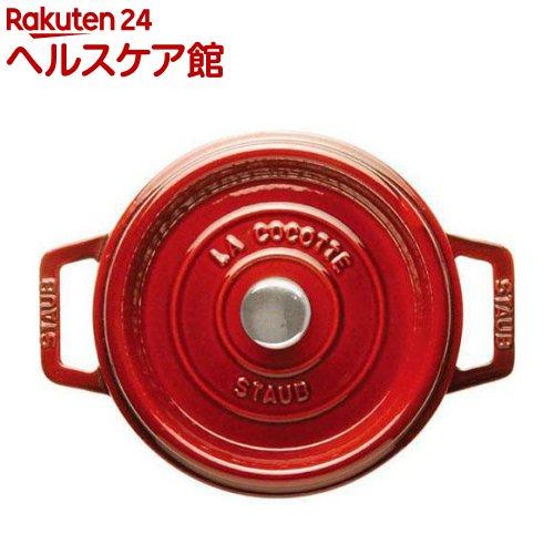 ストウブ ピコ・ココット ラウンド 18cm グレナディンレッド(1コ入)【ストウブ】【送料無料】