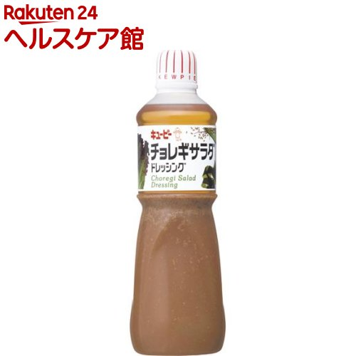 キユーピー 低廉 業務用 特価キャンペーン チョレギサラダ more20 ドレッシング 1000ml