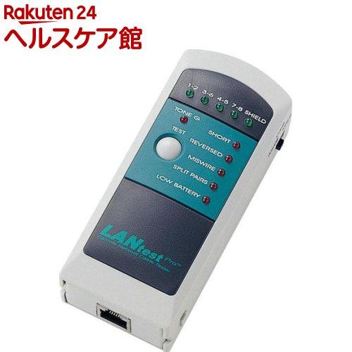 LANケーブルテスター LAN-T256652N(1コ入)