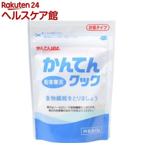ついに入荷 かんてんぱぱ かんてんクック 40g more30 日本未発売