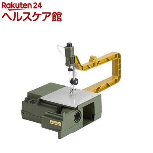 プロクソン コッピングソウテーブルEX No.27088(1台)【プロクソン】【送料無料】