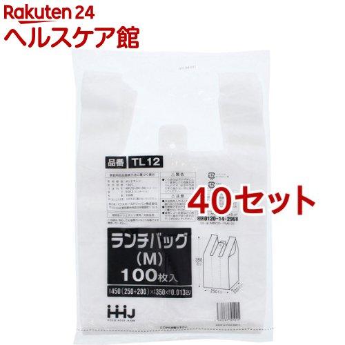 レジ袋 ランチバック タイプ Mサイズ 白色 TL12(100枚入*40セット)