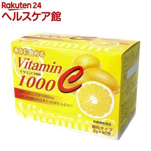 おすすめ ストア HIKARI 軽井沢 ビタミンC1000 顆粒タイプ 42スティック