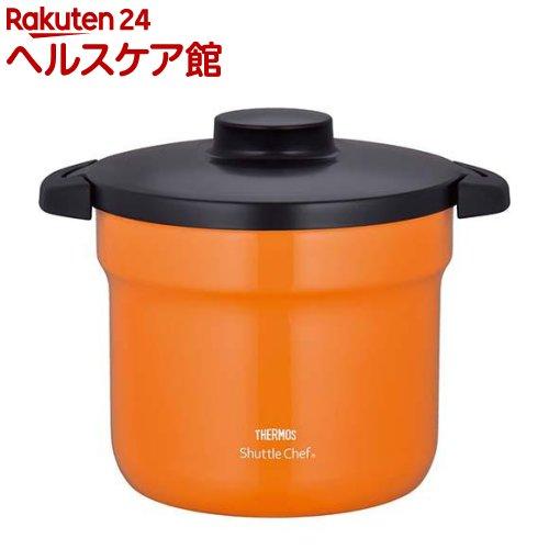 サーモス 真空保温調理器シャトルシェフ オレンジ 4.3L KBJ-4500 OR(1コ入)【サーモス(THERMOS)】【送料無料】
