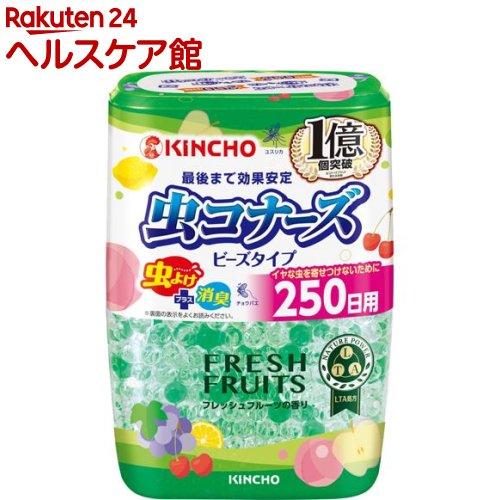 虫コナーズ ビーズタイプ 250日用 360g 新作通販 フレッシュフルーツの香り スーパーセール