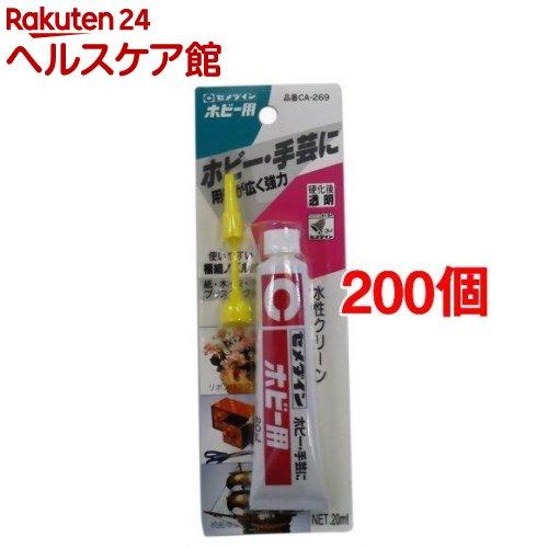 セメダイン ホビー用 スリム CA-269(20ml*200個セット)【セメダイン】