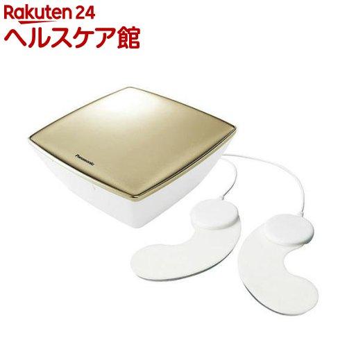 低周波治療器 おうちリフレ シャンパンゴールド EW-NA65-N(1台)【送料無料】