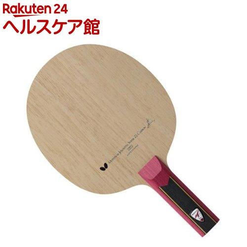バタフライ 水谷隼 スーパー ZLC ストレート 36604(1本入)【バタフライ】【送料無料】