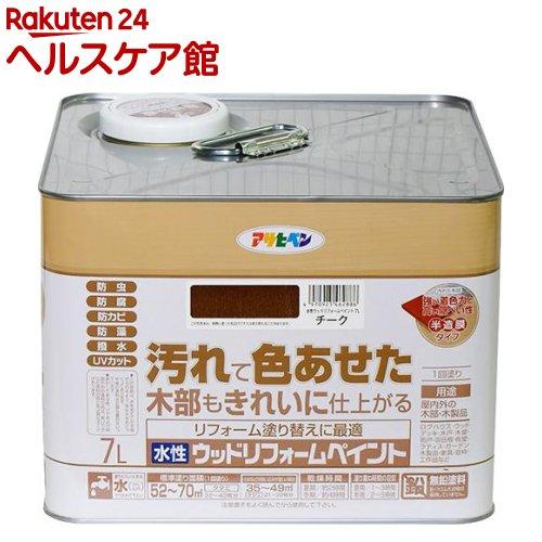 アサヒペン 水性ウッドリフォームペイント チーク(7L)【アサヒペン】【送料無料】