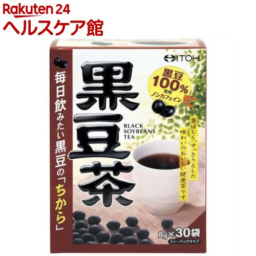 ◆高品質 黒豆茶 ティーバッグタイプ 240g 発売モデル 8g 30袋入