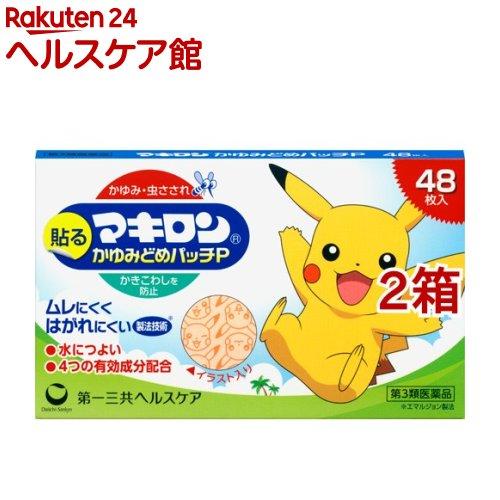 マキロン かゆみどめパッチP 第3類医薬品 トラスト 48枚入 人気の定番 2箱セット