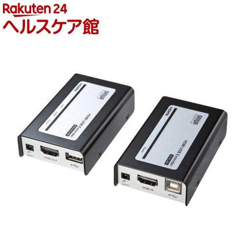 HDMI+USB2.0エクステンダー VGA-EXHDU(1コ入)【送料無料】