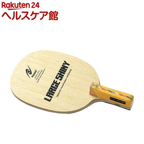 ニッタク ラージボール用ペンホルダーラケット ラージシャイニー 角丸型(1コ入)【ニッタク】