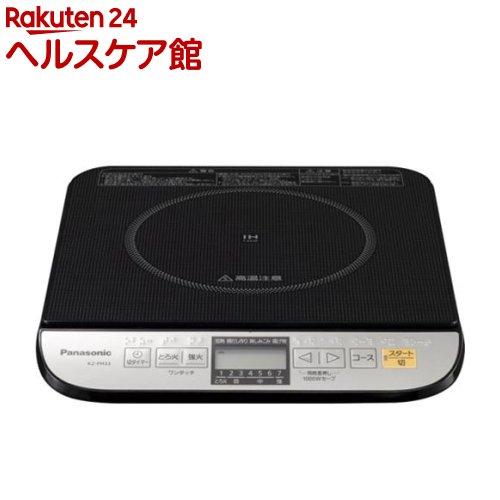 パナソニック IH調理器 KZ-PH33-K ブラック(1台)【パナソニック】【送料無料】