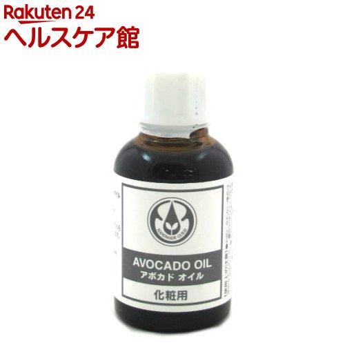 特価品コーナー☆ 生活の木 プラントオイル 国産品 25ml アボカドオイル