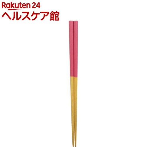塗り箸 ナチュラル ハーフ ピンク 23cm(1膳)