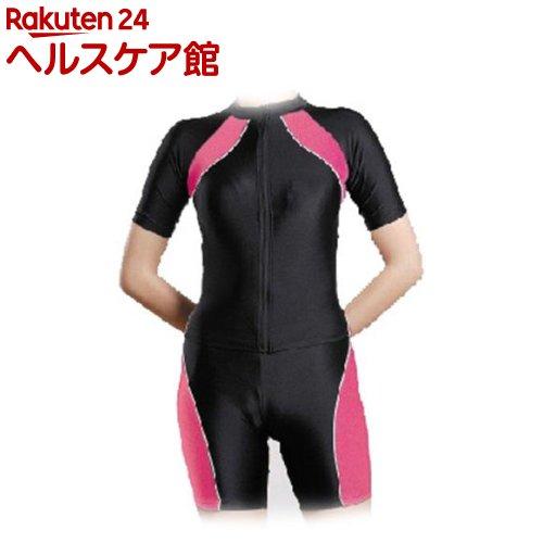 エクサスイム ピンク LLサイズ(1セット)【送料無料】