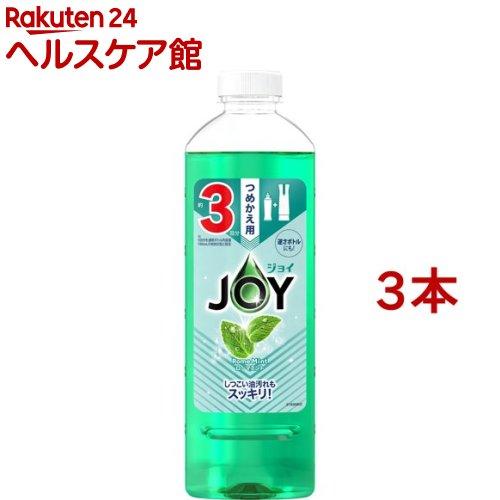 ジョイ Joy 公式ショップ 最新 コンパクト ローマミントの香り 440ml つめかえ用 3コセット