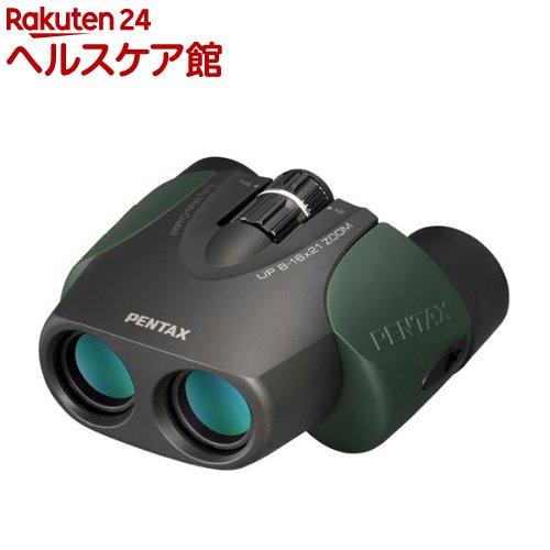 ペンタックス 双眼鏡 UP 8-16*21 グリーン(1台)【ペンタックス(PENTAX)】【送料無料】