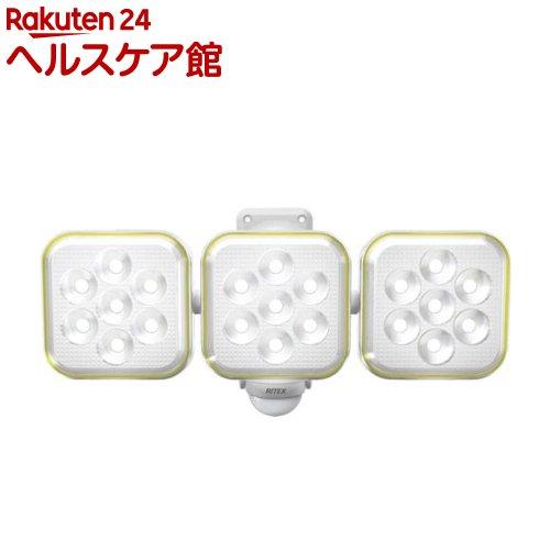 フリーアーム式LEDソーラーセンサーライト S-90L(1コ入)【送料無料】