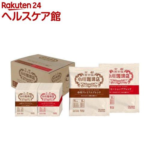 小川珈琲店 アソートセット まとめ買い特価 大幅にプライスダウン ドリップコーヒー 10g 30杯分