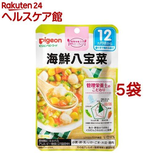 食育レシピ ピジョンベビーフード 海鮮八宝菜 80g 5コセット 期間限定送料無料 ブランド激安セール会場
