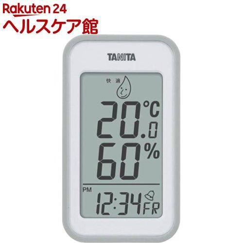 タニタ(TANITA) / タニタ デジタル温湿度計 グレー TT-559-GY タニタ デジタル温湿度計 グレー TT-559-GY(1コ入)【タニタ(TANITA)】