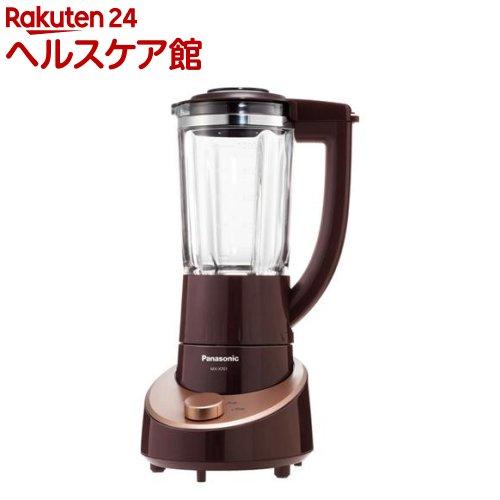 ファイバーミキサー ブラウン MX-X701-T(1セット)【送料無料】