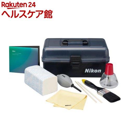 ニコン クリーニングキットプロ CK-P2(1セット)【送料無料】