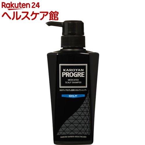 カロヤンプログレ 薬用スカルプシャンプー オイリー(300ml)【カロヤン】