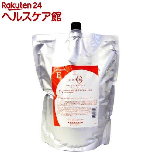 タマリス ラクレア オー トリートメント E レフィル(2kg)【タマリス】【送料無料】