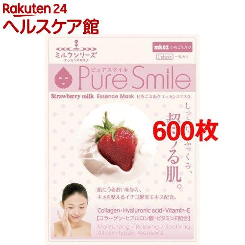 ピュアスマイル エッセンスマスク ミルクシリーズ いちごミルク(600枚セット)【ピュアスマイル(Pure Smile)】