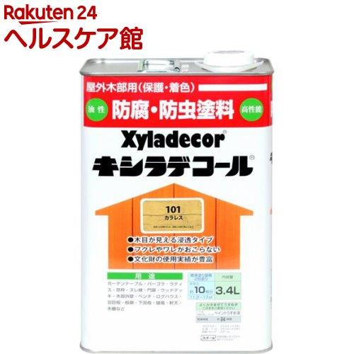 キシラデコール カラレス(3.4L)