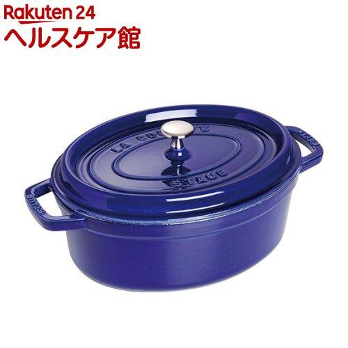 ストウブ ピコ・ココット オーバル 23cm グランブルー(1コ入)【ストウブ】【送料無料】