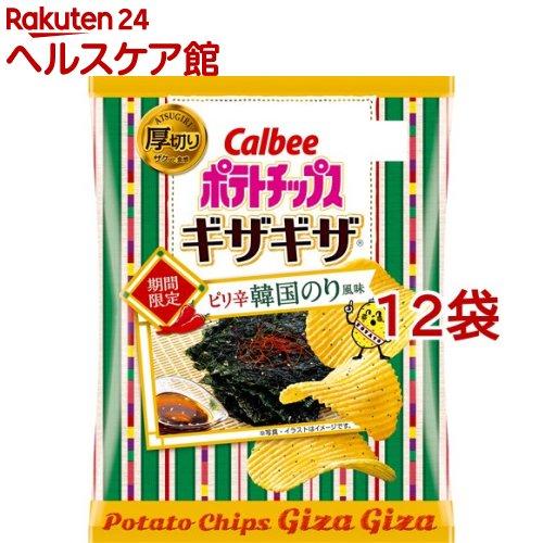 カルビー 新品未使用 ポテトチップス ついに入荷 ギザギザ ピリ辛韓国のり風味 58g 12袋セット