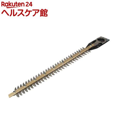 リョービ ヘッジトリマ用強力刃 6731057 420mm(1個)【リョービ(RYOBI)】