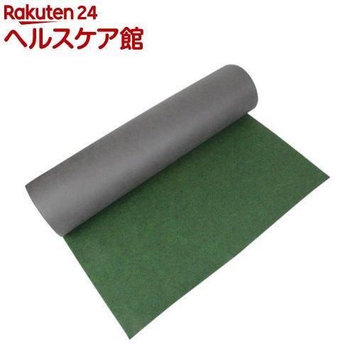 セフティ-3 防草シート 無草 強雑草対応 1m*20m(1枚入)【セフティー3】