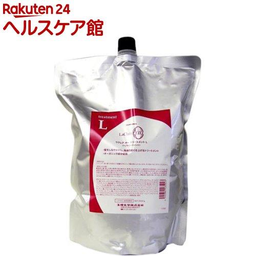 タマリス ラクレア オー トリートメント L レフィル(2kg)【タマリス】【送料無料】