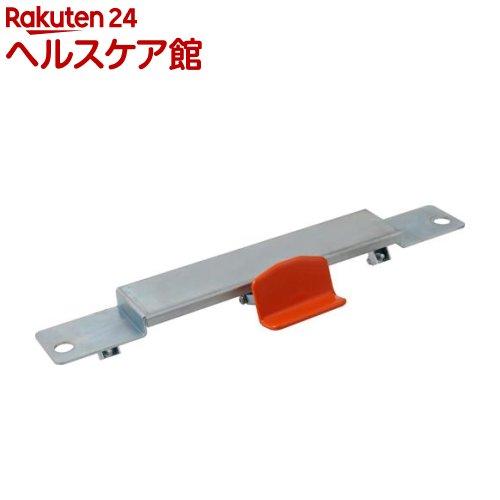 花岡車輌 ペダルブレーキ単体 PA-PB(1コ入)【送料無料】
