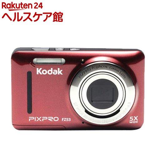 コダック コンパクトデジタルカメラ PIXPRO FZ53 レッド(1台)【送料無料】
