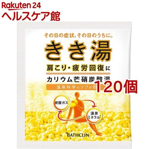 きき湯 カリウム芒硝炭酸湯(30g*120個セット)【きき湯】