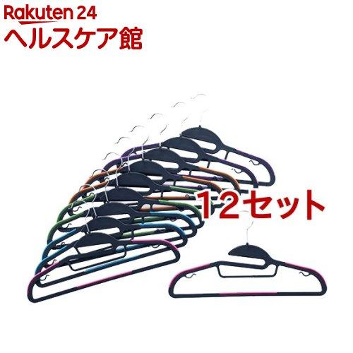 洗濯にも使えるノンスリップハンガー(10本組*12セット)