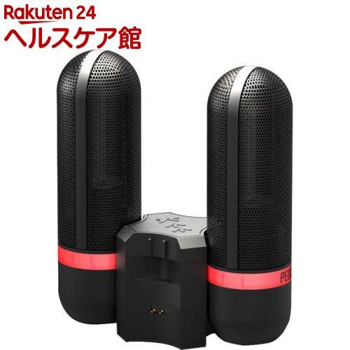 ぺディック UV除菌器 V2シリーズ K1502-K 2個タイプ(1セット)【PEDIC(ぺディック)】