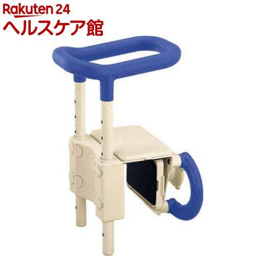 高さ調節付浴槽手すり UST-130 536-601 ブルー(1台)