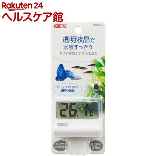 クリア液晶デジタル水温計 全店販売中 上等 1個