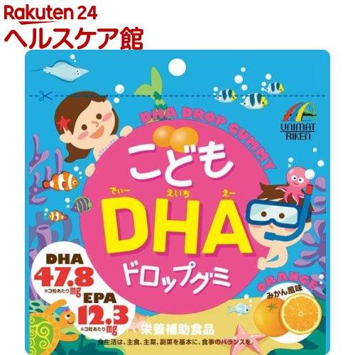ユニマットリケン サプリメント リケン こどもDHA spts9 お求めやすく価格改定 超目玉 spts15 約90粒 ドロップグミ