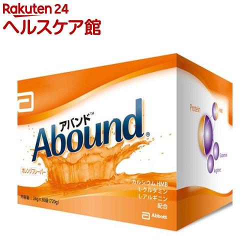 アバンド オレンジフレーバー(24g*30袋入)【アバンド】【送料無料】