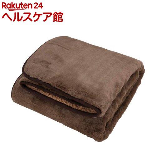 YUASA 電気掛け敷き毛布 フェイクファー YCB-PF75V(B)(1枚入)【YUASA PRIMUS(ユアサプライムス)】