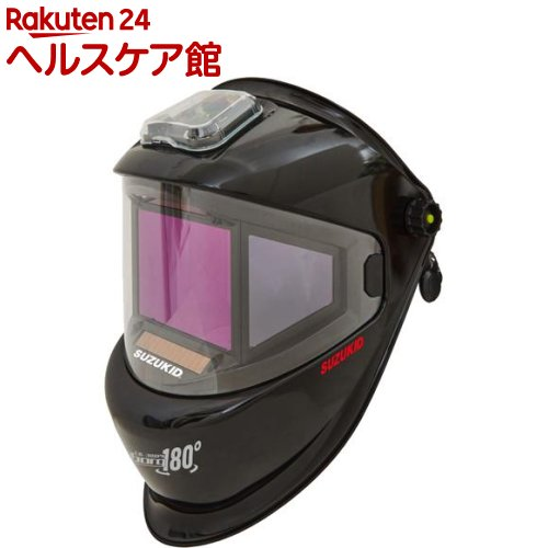 スズキット 液晶式自動遮光面 アイボーグ180度(ワンエイティ) EB-300PW(1個)【スズキット】