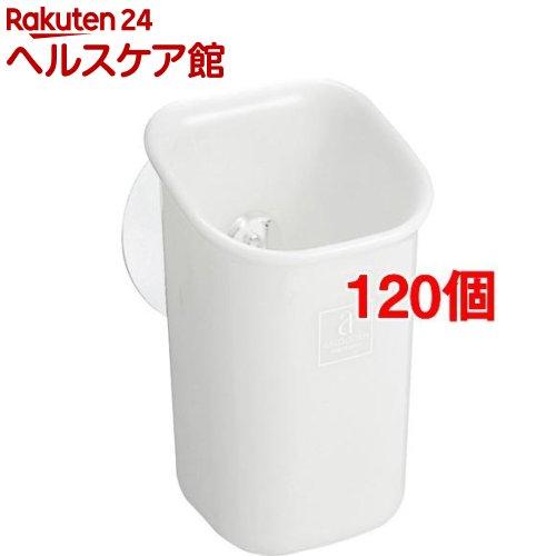 アウス HG ウォールポケット マーブルホワイト Sサイズ(120個セット)【アウス】